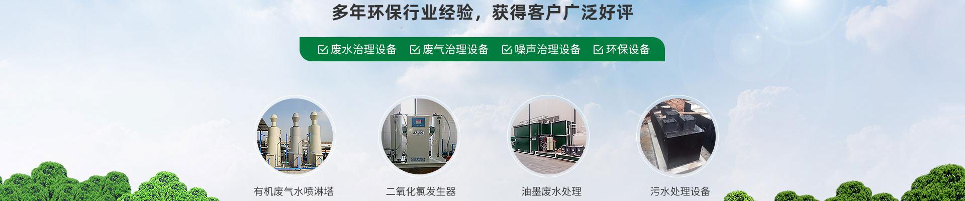 廢氣治理工程